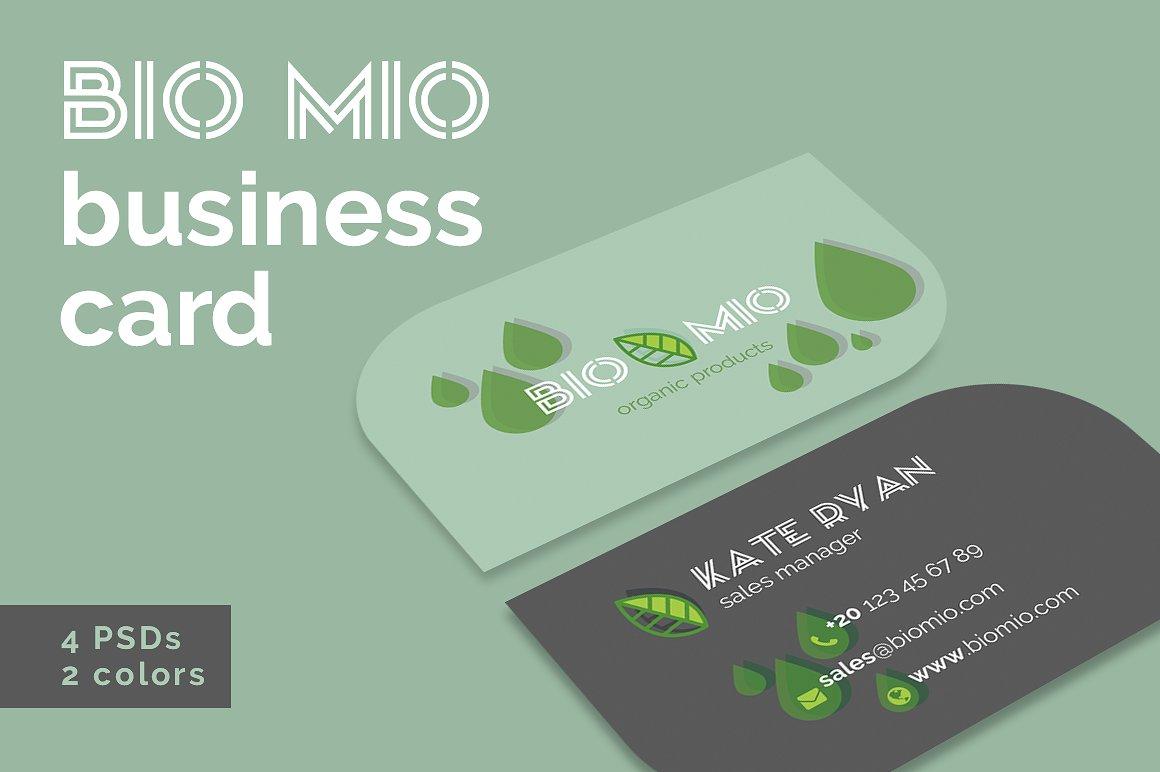 45+ Best Business Card Design PSD Templates | Decolore Net