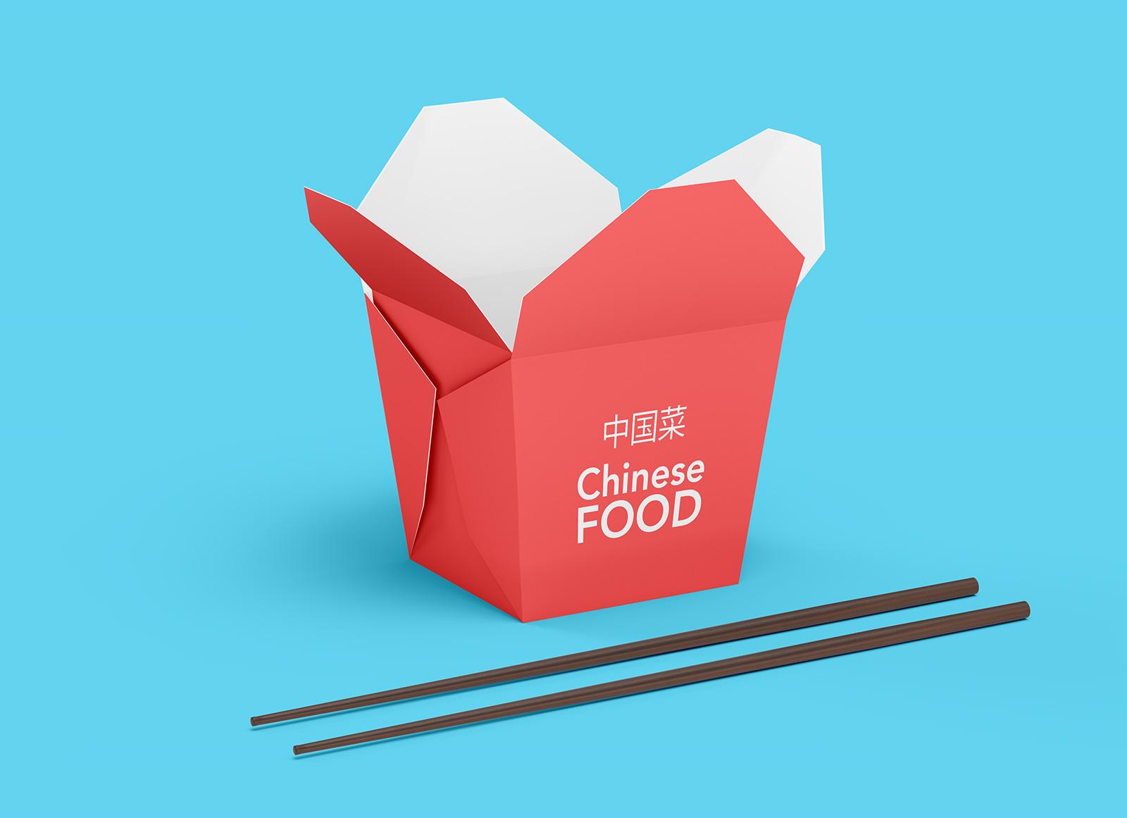 15 Noodles Box Cup Packaging Psd Mockup Templates Decolore Net