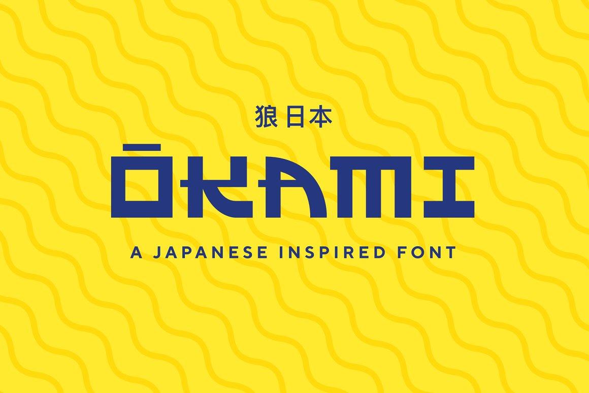 OKAMI-Display-Font