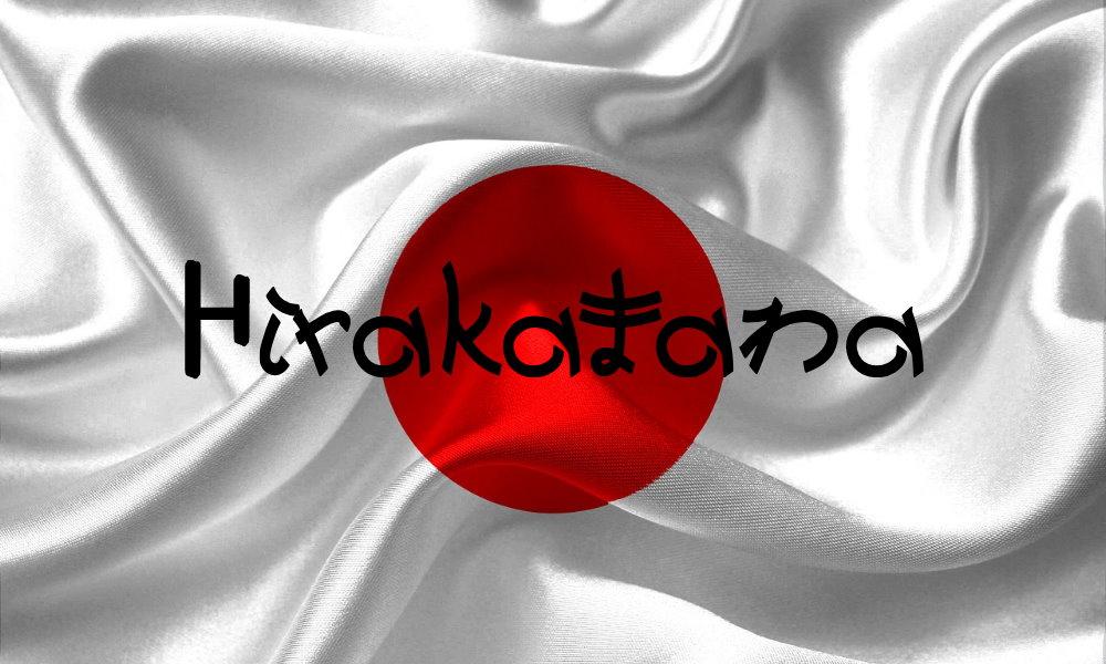 hirakatana-font