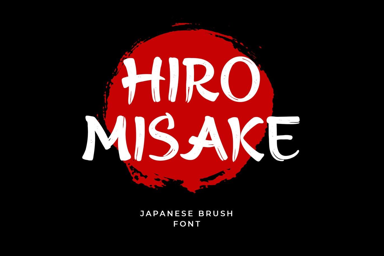hiro-misake-brush-japanese-font