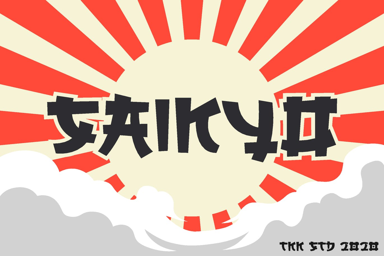 saikyo-japanese-display-font