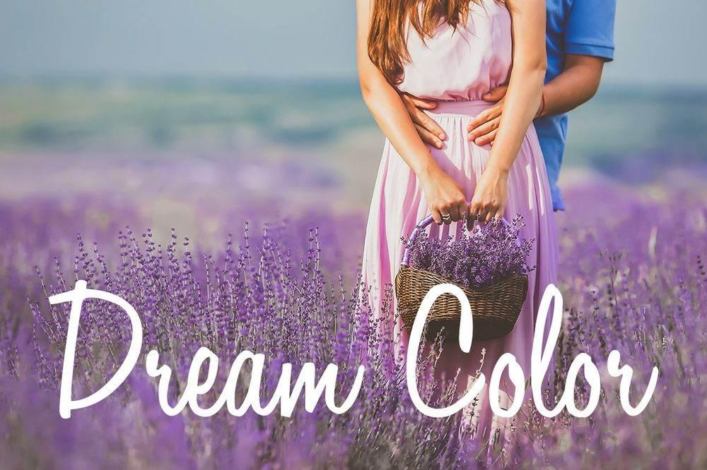 Dream-Color-Lightroom-Presets