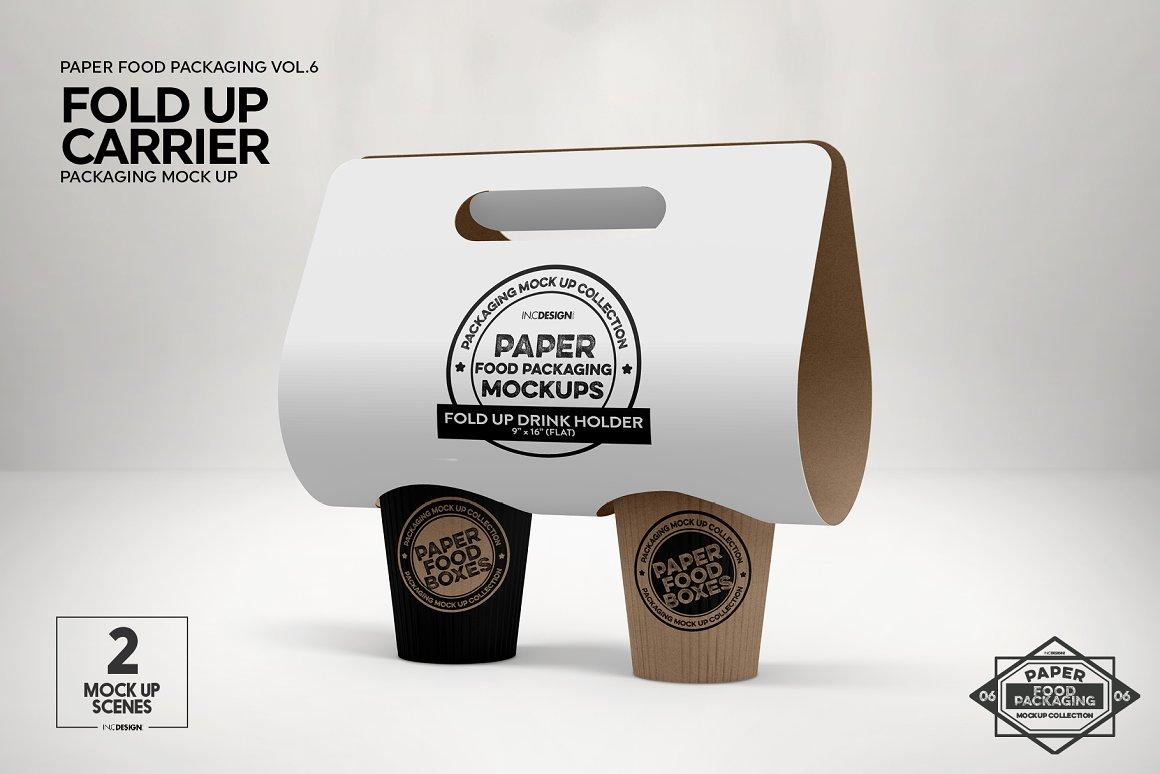 Fold-Up-Drink-Carrier-Mockup