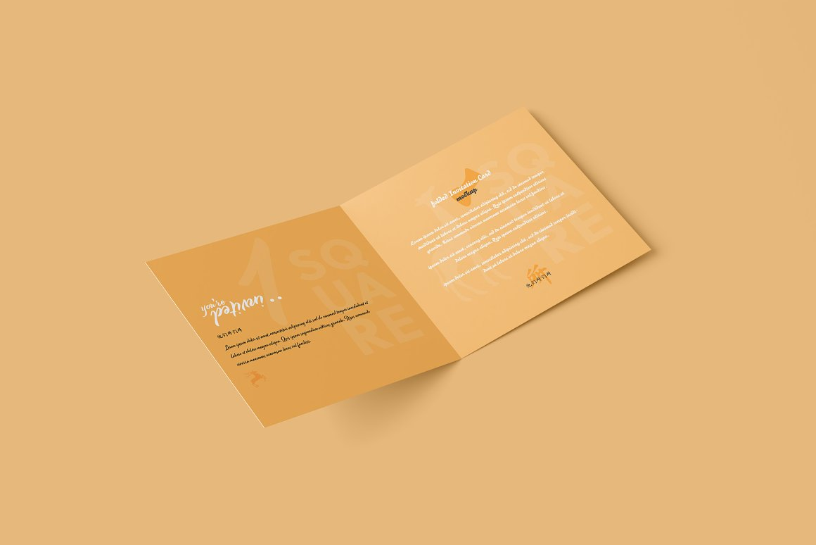 Square-Folded-Invitation-Card-Mockup