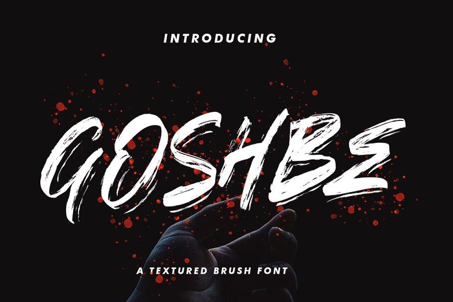 streetbrush-font-goshbe
