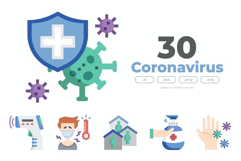 30-coronavirus-icons-flat