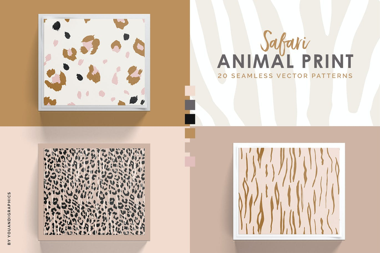 safari-animal-print-seamless-vector-patterns
