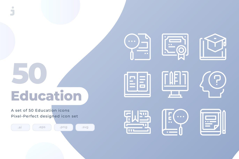 50-education-icons