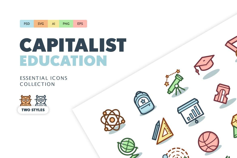 capitalist-icons-education