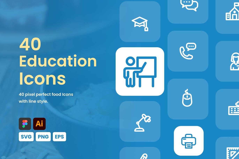 education-icon-set